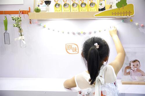 2018 CBME 中国   禾然有机与您分享儿童食育
