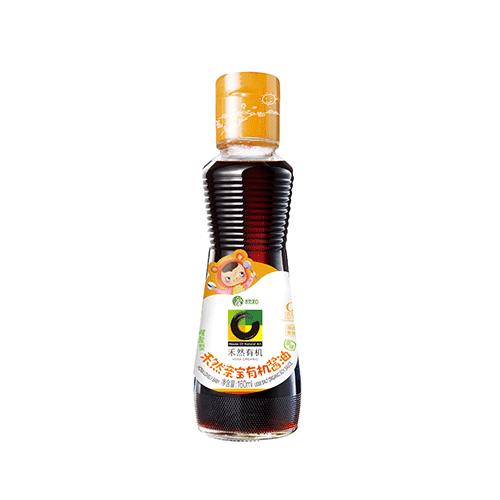 禾然亲宝有机酱油减盐型(原味)