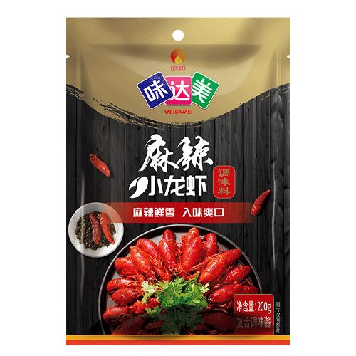 麻辣小龙虾调味料