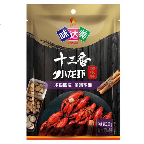 十三香小龙虾调味料