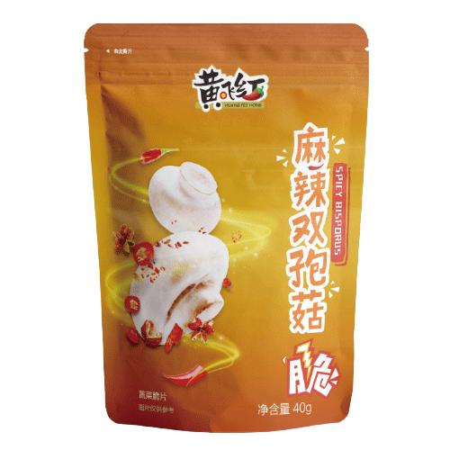 麻辣双孢菇脆