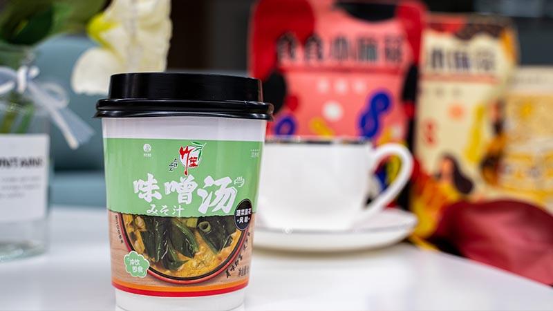 速食味噌汤(菠菜蛋花风味)