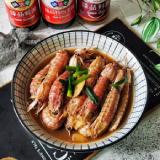 葱烧皮皮虾