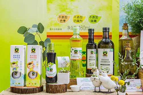 2019 CBME 中国   禾然有机让宝贝爱上吃饭