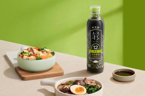 六月鲜·轻丨重新定义减盐酱油