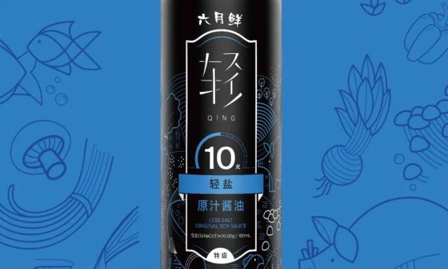 (六月鲜10g轻盐原汁酱油,每100ml酱油中含有10g食盐)